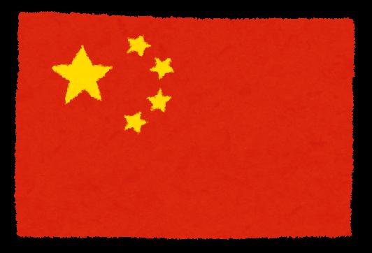 【動画】中国人、大乱闘。