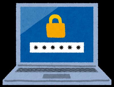 パスワード パソコン.png