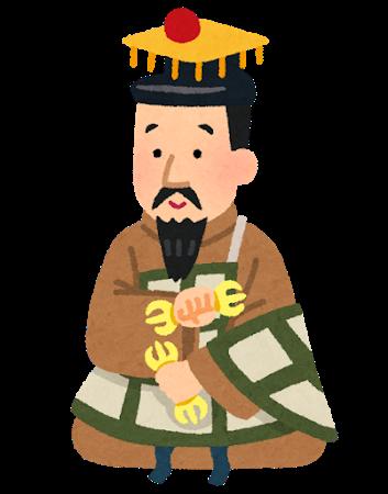 天皇.png