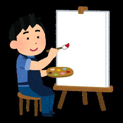 画家.png