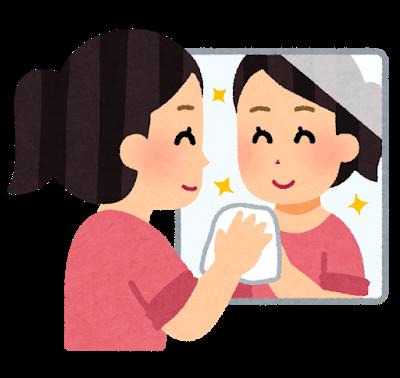 鏡 掃除.png