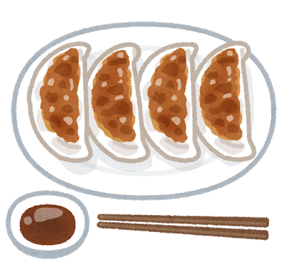 餃子.png