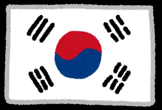日曜だし韓国のいいとこ上げて1000レス目指すぞ