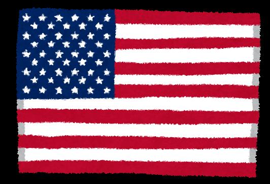令和納豆、アメリカで買収した工場を閉鎖