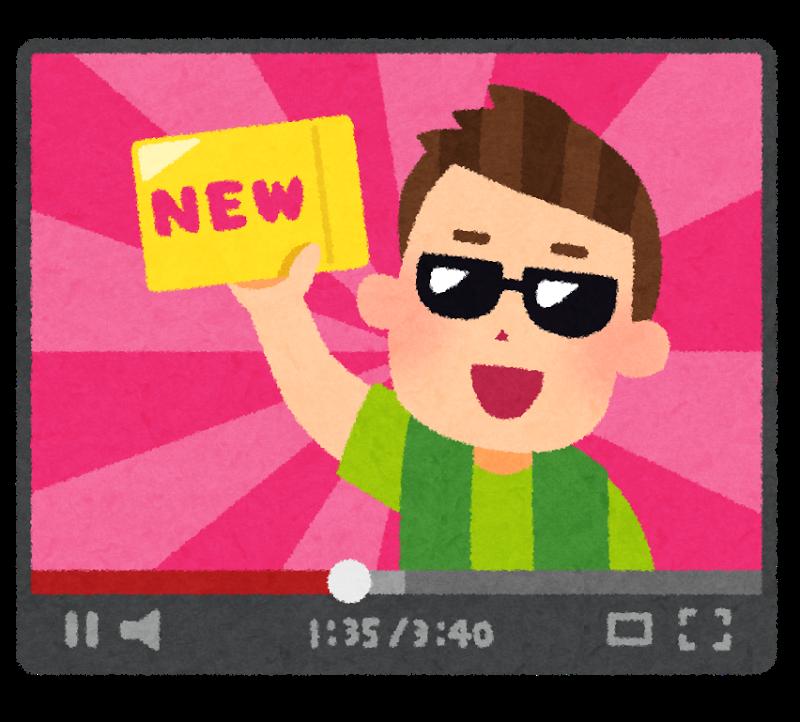 youtube1000回再生ってすごい?