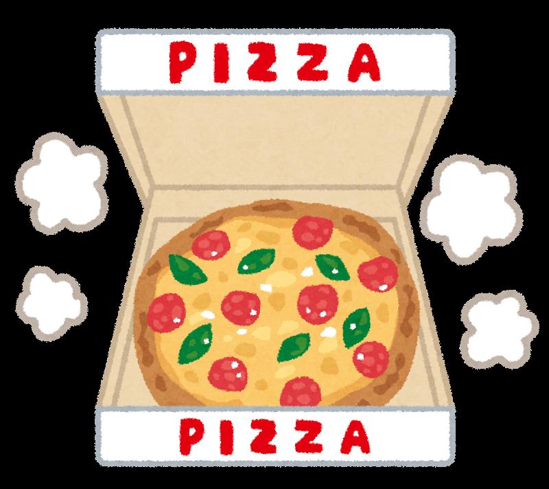 ´・ω・`   ピザ来ましたよー