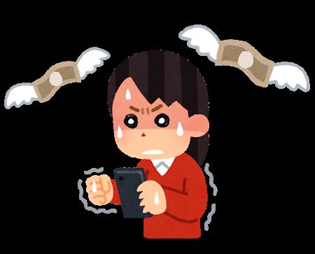 スマホゲーを長く無課金で遊ぶコツは以下の5つだ「攻略wikiを見ない」「twitterの公式リプ欄を見ない」「5chのスレを見ない」