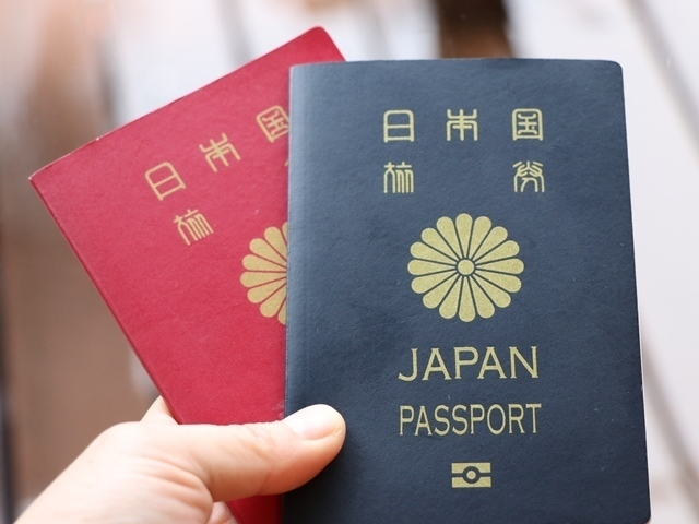 japanpassport01.jpg