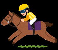 【天才】騎手さん、競馬法に違反して内部情報をもとに馬券を購入して利益を得ていた