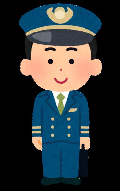 kid_job_boy_pilot.png