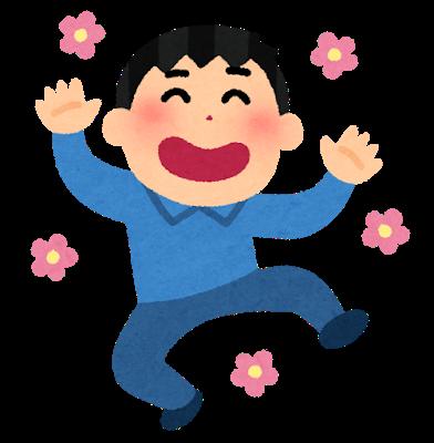 【朗報】陽キャ「西野さんのおかげでプペル割り引きしてもらった!笑〓」パシャ