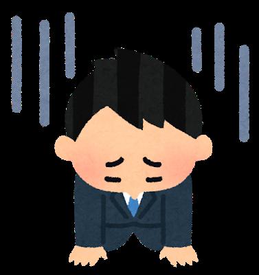 【悲報】ニートおじさん「明日が月曜日だと思うと不安になる」←これマジ!?