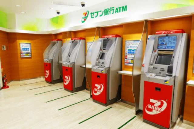 seven-bank.jpg