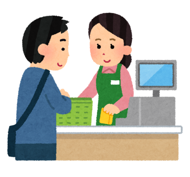 shopping_reji(1).png