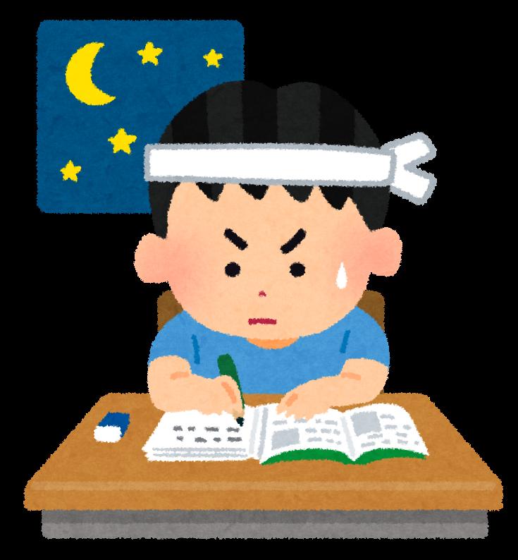 松本人志「勉強出来るやつはただ暗記頑張っただけ。0から生み出す方がカッコいい」
