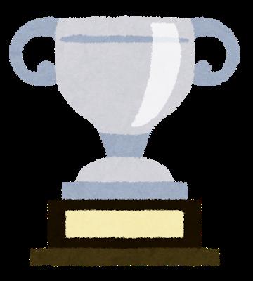 undoukai_trophy_silver.png