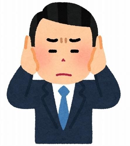 【悲報】鬼滅アンチさん、ガチで終わるwwwwwww