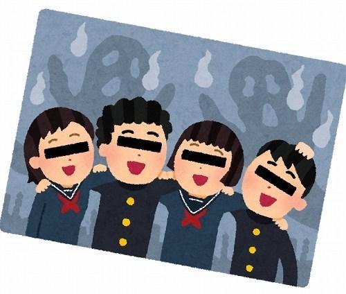 【恐怖画像】狩野英孝さん、ガチの心霊写真を公開してしまう……