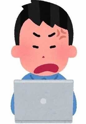 【悲報】Vtuberオタクさん、なけなしの2万円を投げ銭した結果wwwwwww