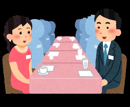 【悲報】婚活市場、男が全く来なくなり女性過多が問題に