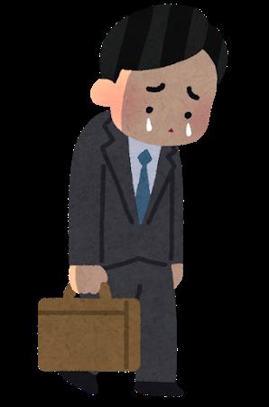 【微妙画像】拷問官「島田珠代(50)で抜け」