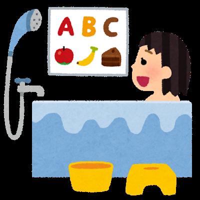 【画像】女子寮生、お風呂でクソをしてしまうwwwww