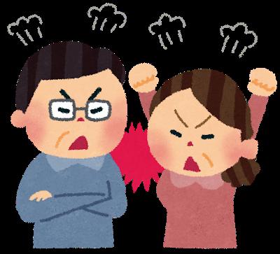 【悲報】夫「ホットケーキ作って」 妻「嫌だ」 夫「なんだと!」→ 妻の太ももを蹴って逮捕www