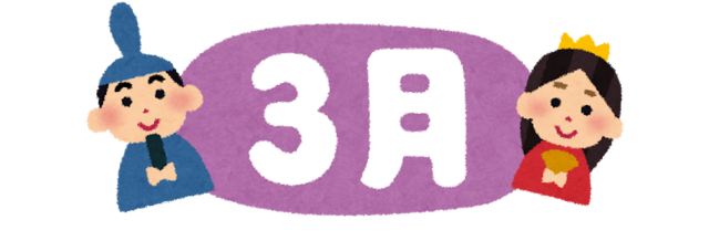 4.png