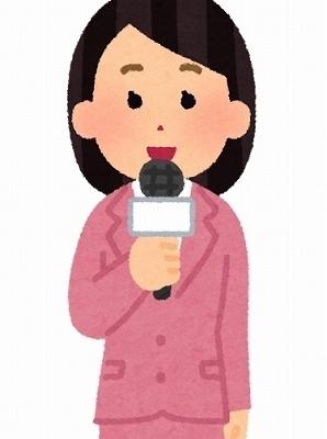 【衝撃】渡部さんをフルボッコにした女性レポーターたちの正体wwwwwww