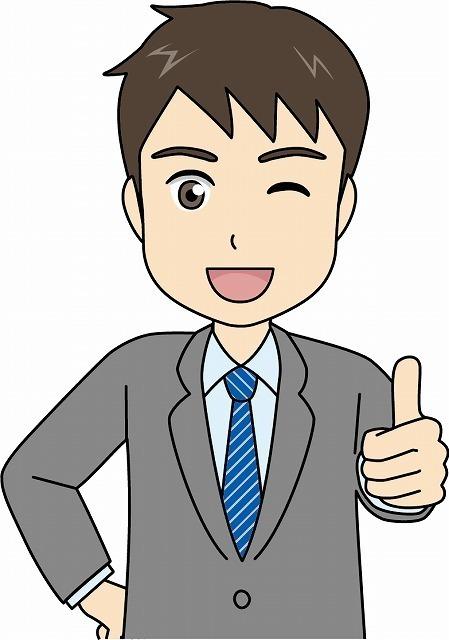 【アカン】仕事辞めて転職決まらないまま4ヶ月経過した結果wwwwww