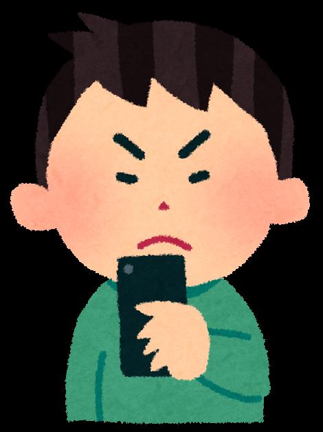 【悲報画像】ワイのiPhone 7さん、ガチで限界wwwww