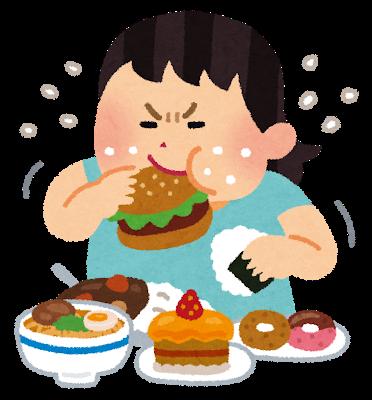 やけ食い 食事 食べすぎ デブ.png