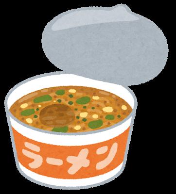 カップラーメン カップ麺 味噌.png