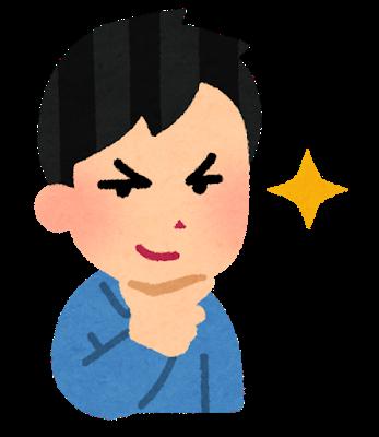 【仰天画像】保釈された伊勢谷友介、イケメンすぎるwww