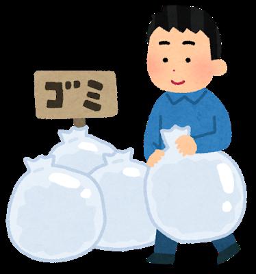 ゴミ捨て.png