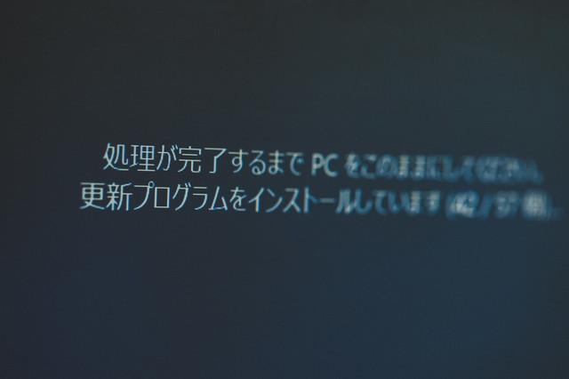 再起動 更新プログラム.jpg