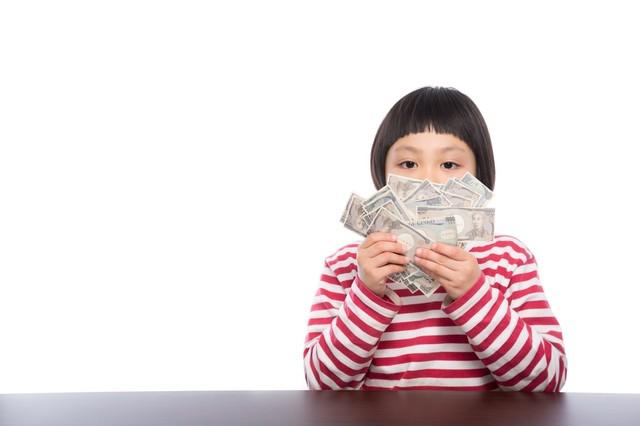 子供 お金.jpg