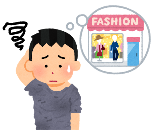 服 服屋 ファッション .png