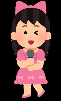 歌手 アイドル.png