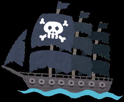 海賊船 ドクロ.png