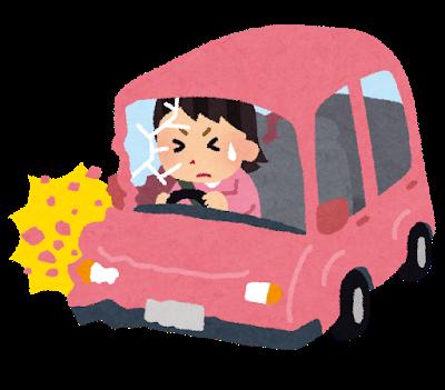 車事故女.png