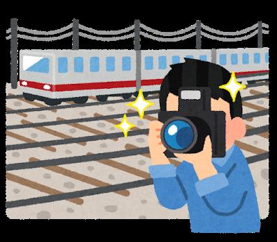 鉄道 オタク 鉄オタ 撮り鉄.png