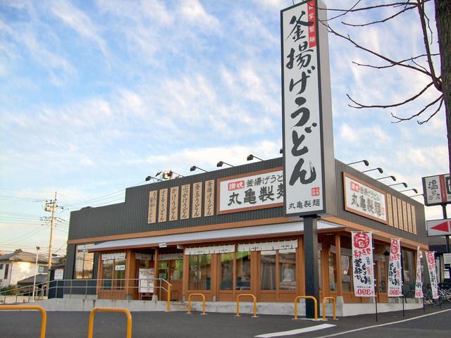 Marukame_Udon_Matsudo_Nijusseikigaoka,_Matsudo-shi,_Chiba-ken,_Nippon_-_20101218.jpg