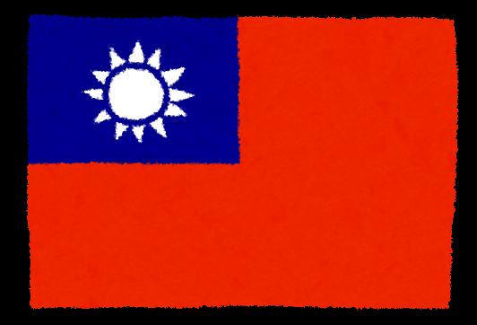 台湾の日食、めっちゃかっこいい