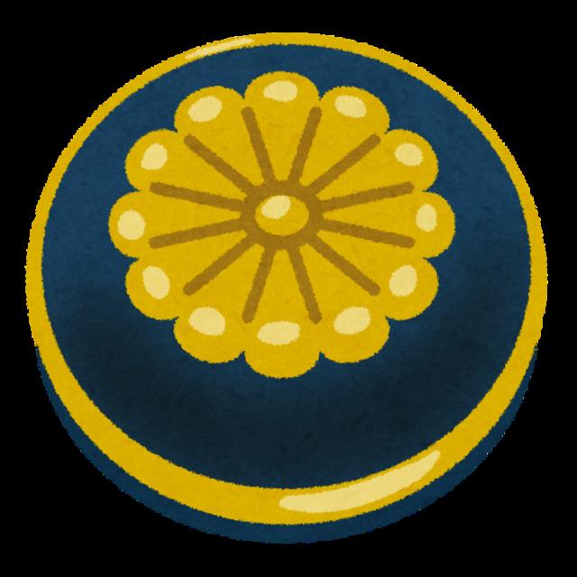 badge_giin_sangiin.png