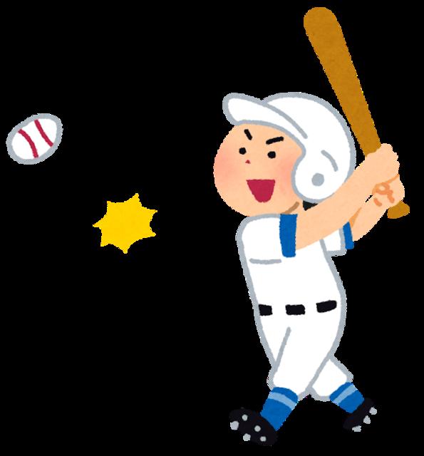 baseball_hit_man.png
