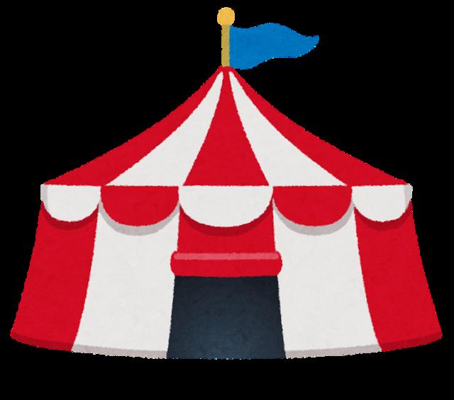 building_circus_tent.png