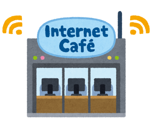 building_internet_cafe.png