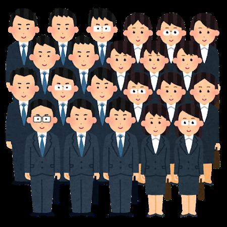 【憧れw】作業着マンわい「スーツで仕事してえええ!!!」
