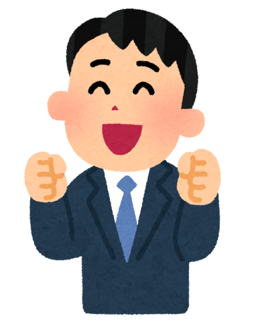 businessman5_ureshii.png